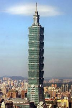 Taipei 101 is a 101-floor landmark skyscraper located in Taipei City, Taiwan